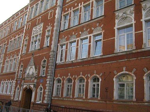 школа королевы Луизы 1