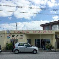 天ぷらがおいしい
