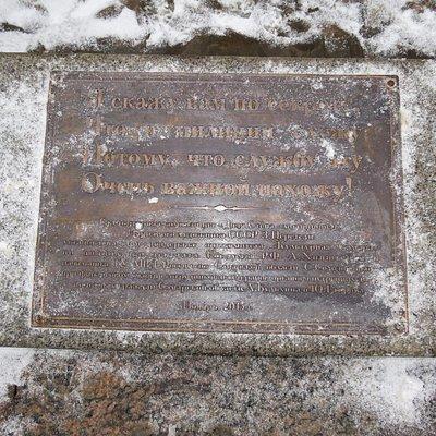 Памятник Дяде Степе открыт в ноябре 2015 г.