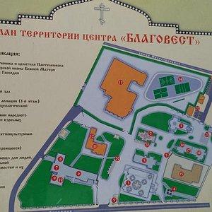 План православного центра