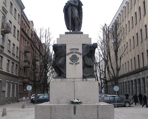 Vytautas the Great Monument – Каунас