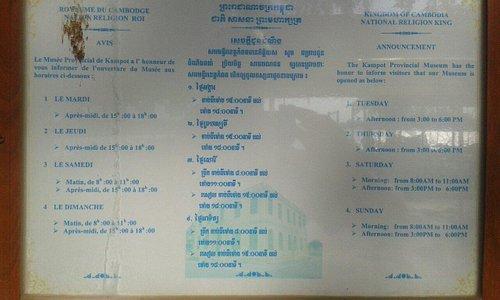 Kampot Museum