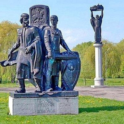 Князья Киевские в Славянском парке