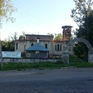 Церковь Николая Чудотворца в Ястребино