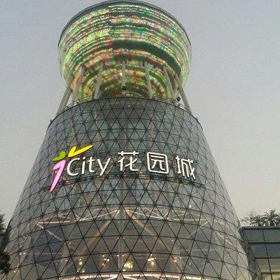 招商花園城中心