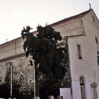 Early Christian Basilica of Agia Paraskevi