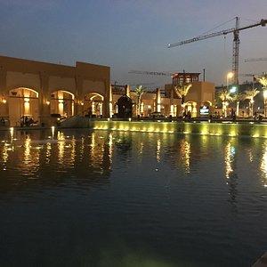Al - kout Mall