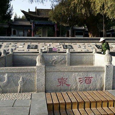 Jiuquan Town and Park