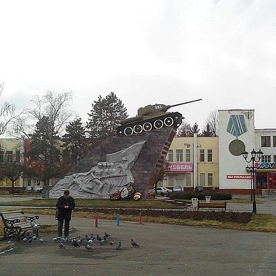 Монумент Славы (танк Т-34)