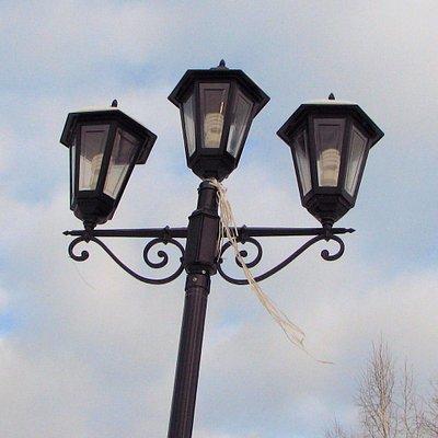 Исторический парк, Березовский