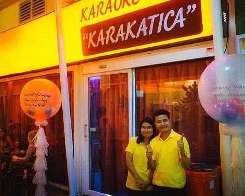 Караоке-Бар Каракатица