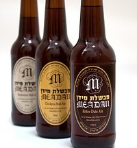 Meadan Gluten-free Beer