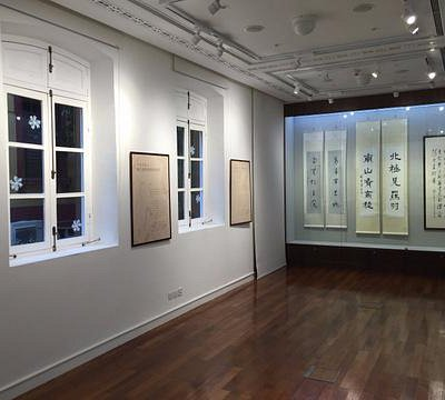 Jao Tsung-I Academy - paintings and calligraphy