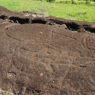 Papavaka petroglyphs