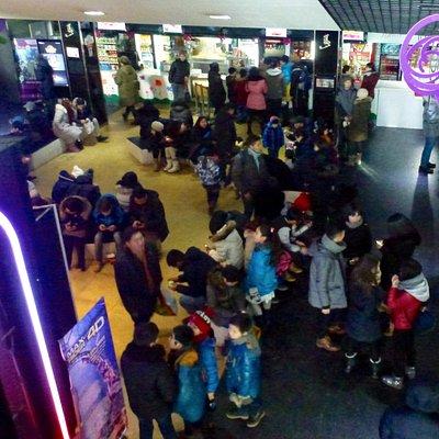 Urgoo Cinema lobby