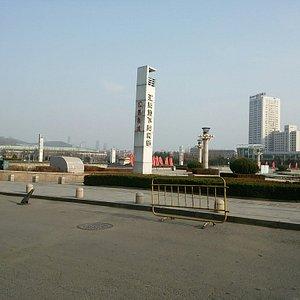 青岛汇泉广场