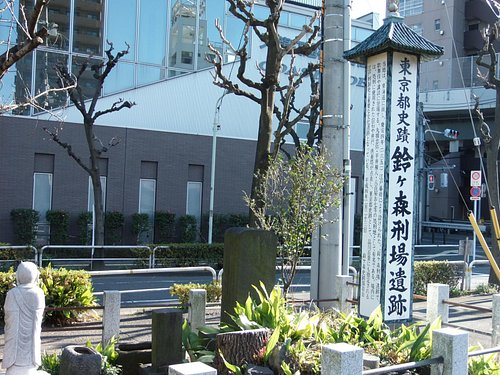 東京都の史跡看板