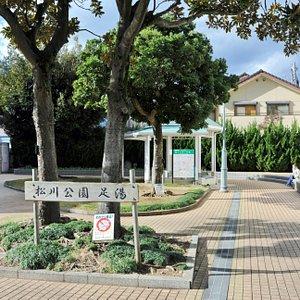 Near Ito Fureai Center   Matsukawa park with ASHIYU