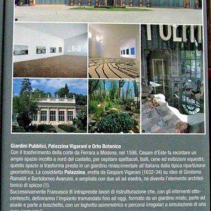 Информация о ботаническом саде