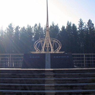 Обелиск на границе Европа-Азия, Екатеринбург