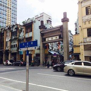 广州高第街