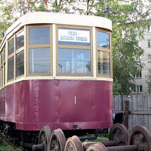 Музей истории трамвайно-троллейбусного управления, Екатеринбург