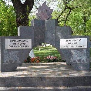 Памятник невинным жертвам геноцида ассирийцев 1915 года