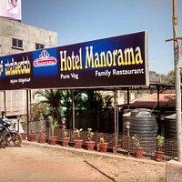 Hotel Manorama and Restaurant