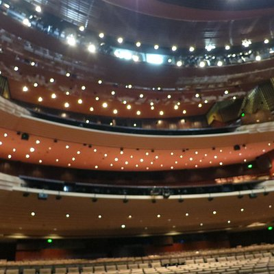 QPAC - Lyric Theatre