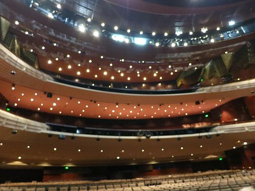 QPAC - Lyric Theatre