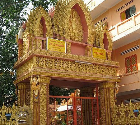 Chùa Chantarangsay or Chantarangsay Pagoda is an ancient Khmer pagoda in Saigon.