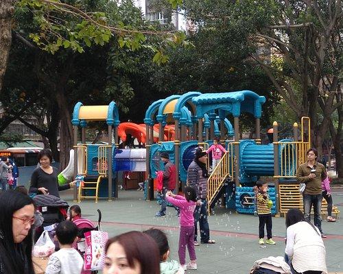 青年公園兒童遊樂區