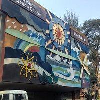 Srikrishna Science center