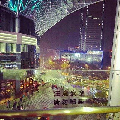 步步高广场