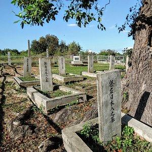 無名日本人之墓