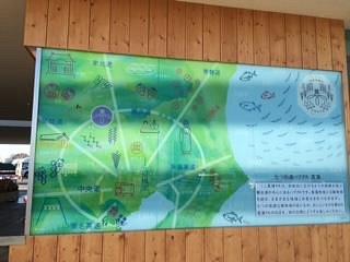 圏央道の案内図