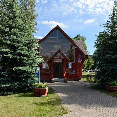 Красная Изба, туристский информационный центр