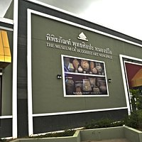 The Museum of Buddhist Art, Nongprue