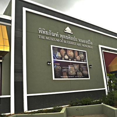 The Museum of Buddhist Art, Nongprue