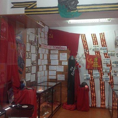Экспозиция, посвященной участникам Великой Отечественной войны