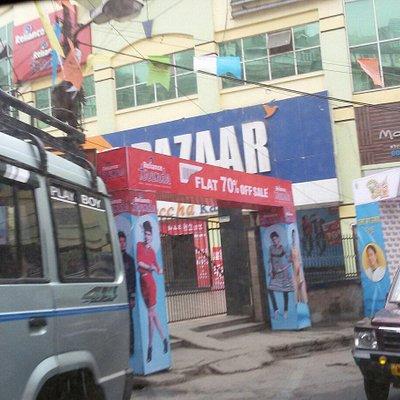 Rink Mall Darjeeling