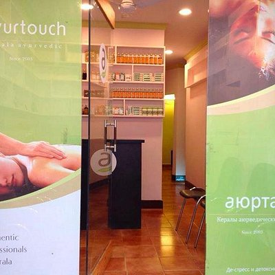 Ayurtouch Shop Front