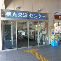 Door to info center