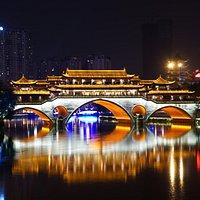 Anshun Bridge à noite