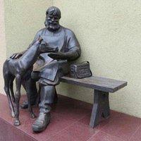 Памятник ветеринарным врачам