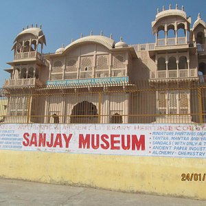 View of the Museum from the road, with the entrance to the right