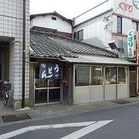 宮武製麺所