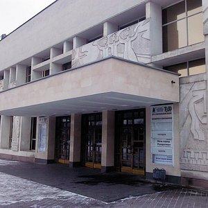 Фасад Драматического театра Вологды