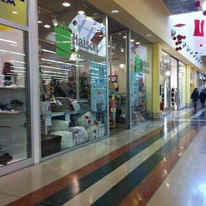 Bennet Shopping Centre