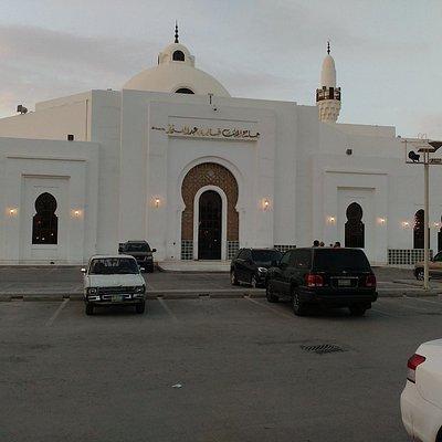 King Khalid Grand Mosque